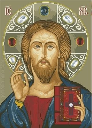 1170. ИСУС ХРИСТОС