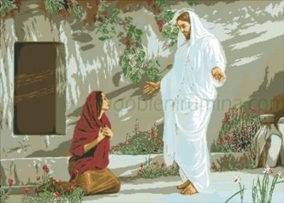 710а. ИСУС И МАРИЯ