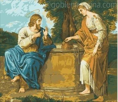 205. ИСУС И САМАРЯНКАТА